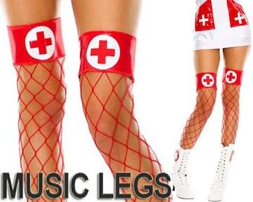 A254)MusicLegsナースサイハイ網タイツコスプレハロウィン看護婦ダンス衣装ダンサー白赤