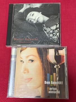 【送料無料】竹内まりや(BEST)CD2枚セット