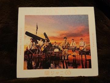 関ジャニ∞「ココロ空モヨウ」初回DVD付