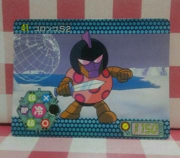 『ゴロンゴS2』CBキャラ永井豪ワールド41 FUJIYA