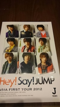 Hey!Say!JUMP「ASIA FIRST TOUR 2012」パンフレット/NYC