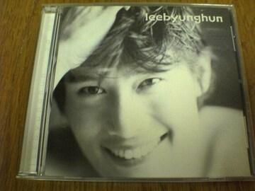 イ・ビョンホンCD to me lee byunghun韓国