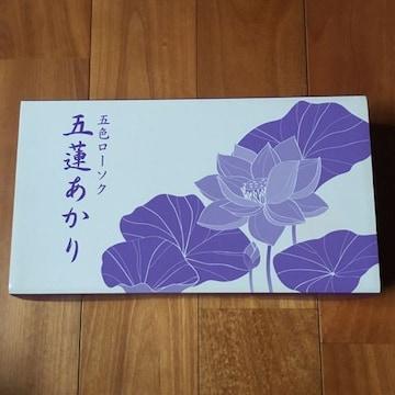 [未使用] 五色ローソク (五連あかり) ペガサスキャンドル社