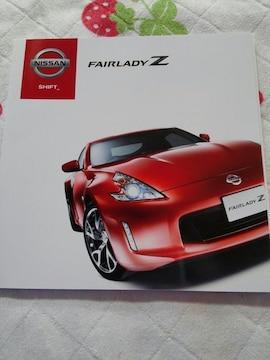 日産 フェアレディZ VQ37VHR  カタログ☆