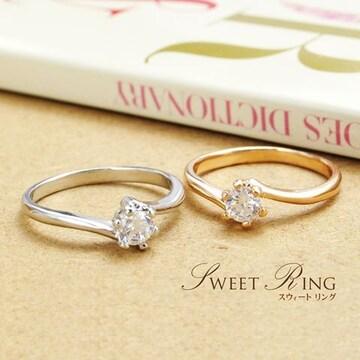 送込み☆CZダイアモンド☆SWEET RING☆