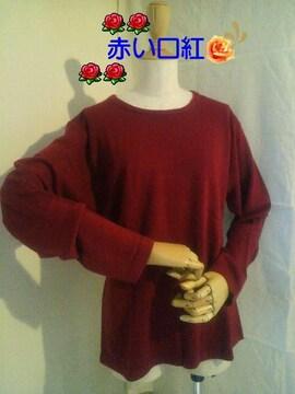 LL〜・大きいsizeプレーン丸襟セーターレッド