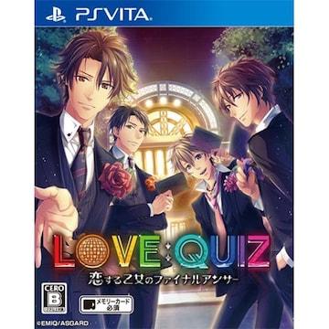 PSVita》LOVE:QUIZ 〜恋する乙女のファイナルアンサー〜 [175000705]
