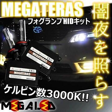 Mオク】MRワゴンMF21S/22S系/フォグランプHIDキット/H8/3000K