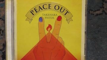 竹原ピストル PEACE OUT