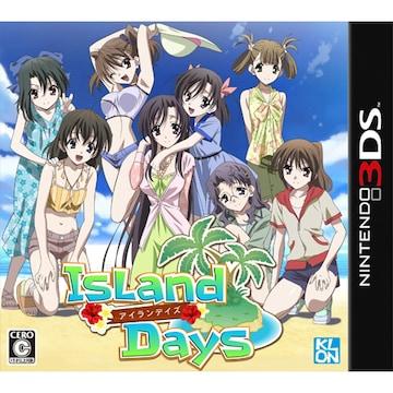 3DS》IslandDays(アイランデイズ) [174000412]