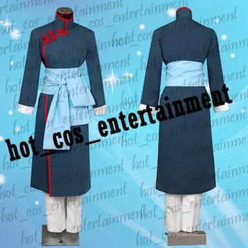 黒執事 劉(ラウ)コスプレ衣装