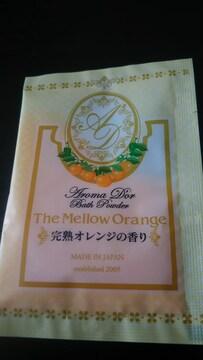アロマドール*完熟オレンジの香り*入浴剤