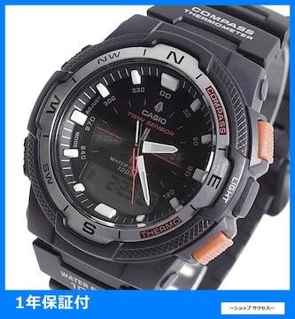 新品即買 カシオ 腕時計 SGW-500H-1B 方位温度計
