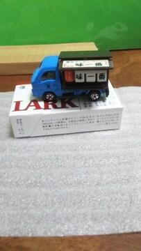 NO.10     SUBARU   SAMBAR   Truckラーメン屋台