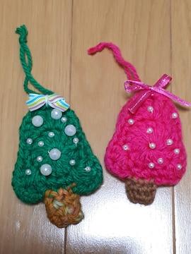 ハンドメイド 手編みクリスマスツリーのオーナメント2個セット