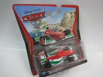 ☆カーズ2 カーコレクションVOL.6 �Cフランチェスコ・ベルヌーイ