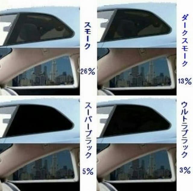 ニッサン キューブ #Z11 カット済みカーフィルム < 自動車/バイク