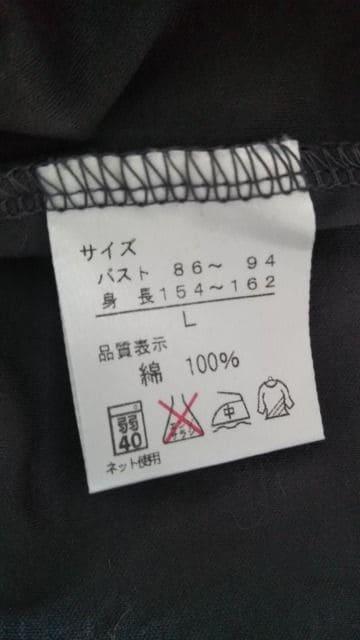 ハイネックの商品です。 < 女性ファッションの