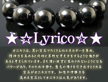 モテモテ♪12�_◆16石◆漆黒のオニキス・数珠ブレス