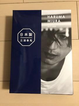 三浦春馬 「日本製」Documentary PHOTO BOOK2019-2020