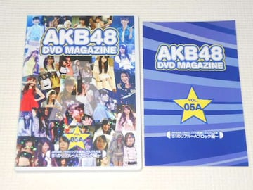 DVD★DVD MAGAZINE VOL.5A AKB48 19thシングル選抜じゃんけん