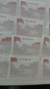 公園 切手 10円1枚 コレクション整理