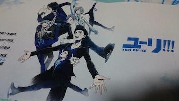 ■ユーリ!!!on ICE アニメガ非売品ブックカバー ランダム1/2種