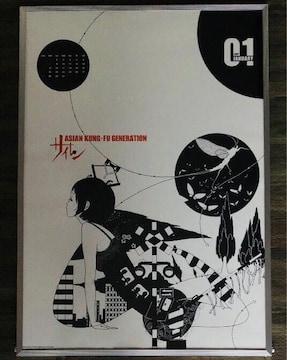 《アジカン》B2ポスター中村佑介 ASIAN KUNG-FU GENERATION