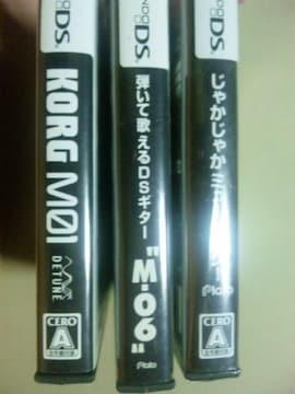 †レタパ送料無料3set KORG M01+M06+じゃかじゃか