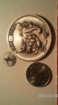 沖縄本土復帰記念純銀メダル。シーサー図案。34グラム。