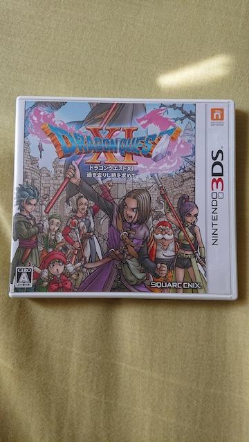 3DS ドラゴンクエスト11 過ぎ去りし時を求めて  < ゲーム本体/ソフトの