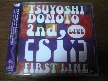 堂本剛DVD 2nd LIVE [si:]〜FIRST LINE