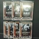 送料無料 チャップリン 映画 DVD 7本セット 超激安