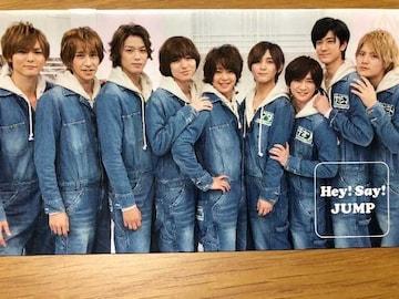 Hey!Say!JUMP 会報No.31