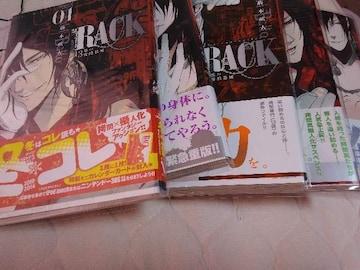 RACK 13係の残酷器械 1巻〜5巻 荊木吠人