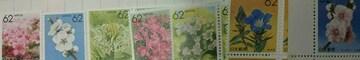 九州の県花記念切手 7枚 貴重