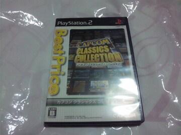 【PS2】カプコンクラシックスコレクション