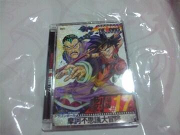 【DVD】ドラゴンボール 摩訶不思議大冒険