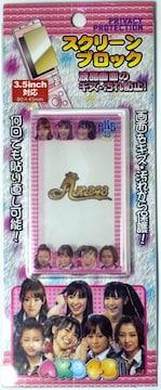 AKB48★元メインメンバー★携帯スクリーンブロック★新品 残1個