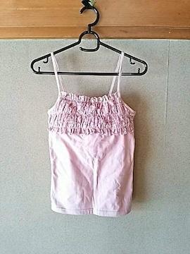 新品 パッド付き キャミソール 大きいサイズ キャミ ピンク