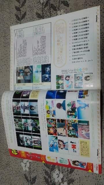 NEWTYPE COMPLETE 涼宮ハルヒの憂鬱 -涼宮ハルヒの完全無欠- < アニメ/コミック/キャラクターの