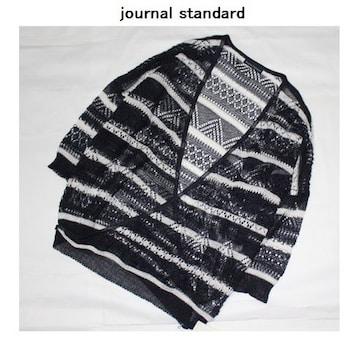 ジャーナルスタンダード*journal standard★ボーダーカシュクールカーディガン/新品