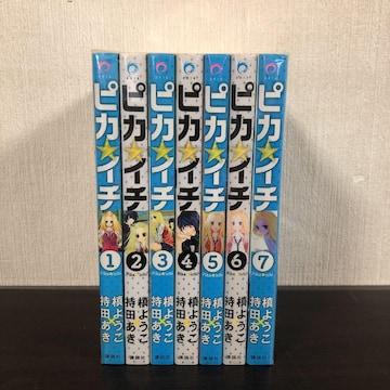 ピカイチ 全巻 1-7巻 完結セット