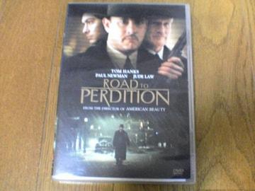 映画DVD ロード・トゥ・パーディション