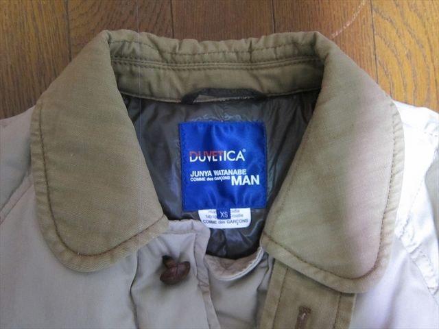 ジュンヤワタナベマン×デュペティカDUVETICA ダウンジャケット < ブランドの