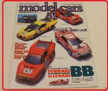 モデルカーズ51号フェラーリFERRARI modelcarsミニカー