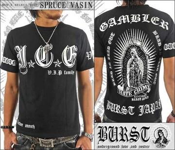 メール便送料無料【MAD BURST JAPAN】70533Tシャツ黒銀M