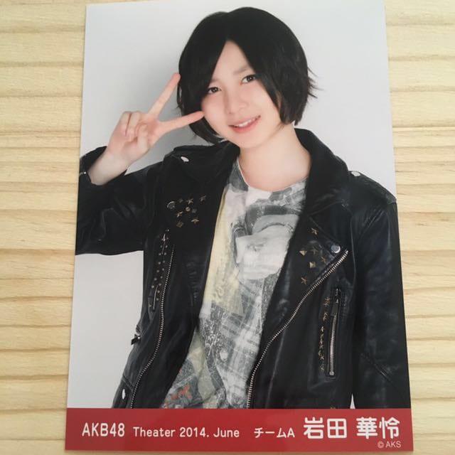 AKB48 岩田華怜 2014.June 生写真  < タレントグッズの
