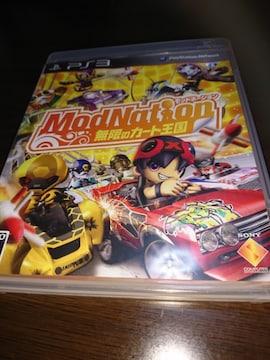 PS3!箱あり!モッドネーション!ソフト!