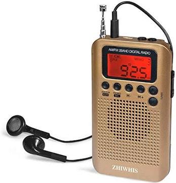 ZHIWHIS 小型ラジオ FM/AM ワイドfm対応 ポータブル 高感度 デ